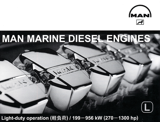 �y���� - Light Duty Operation [199 - 956 kW (270 - 1300 hp)], IKEGAI-MAN Marine Engine