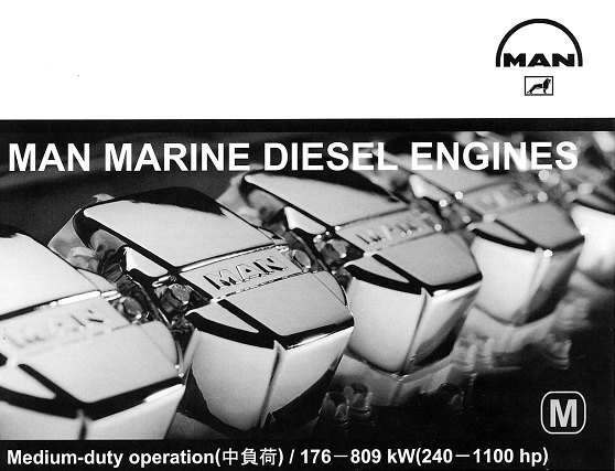 ������ - Medium Duty Operation [176 - 809 kW (240 - 1100 hp)], IKEGAI-MAN Marine Engine