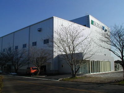 IKEGAI DIESEL Manufacturer in Ibaraki, Japan