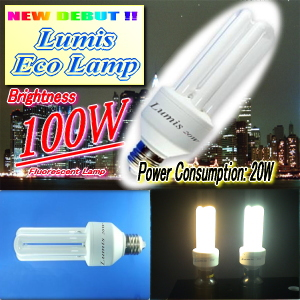 Lumis Eco Lamp - 20W (Brightness 100W)