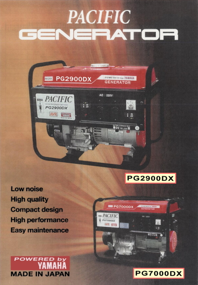 PACIFIC GENERATOR - Gasoline Engine Generator, Made in Japan
