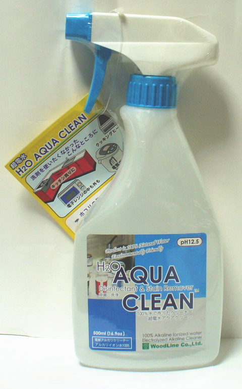 H2O Aqua Clean - Spray type