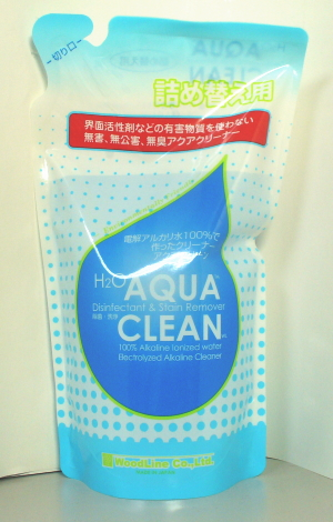 H2O Aqua Clean - Refill Bottle